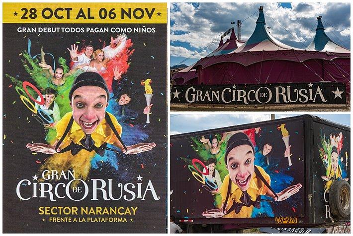 Russian Circus in Cuenca, Ecuador - posters