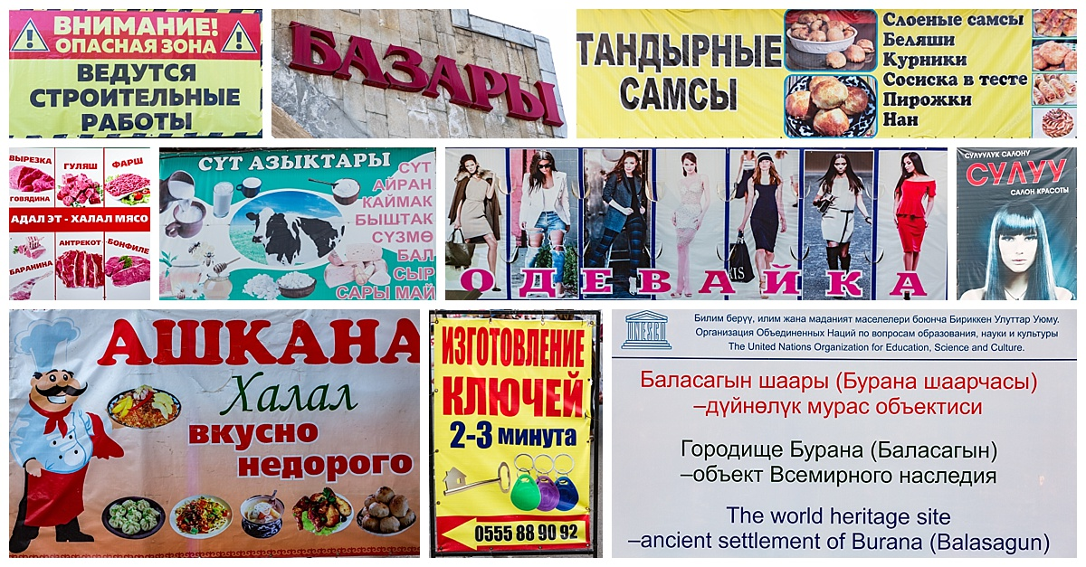 Kyrgyzstan signs