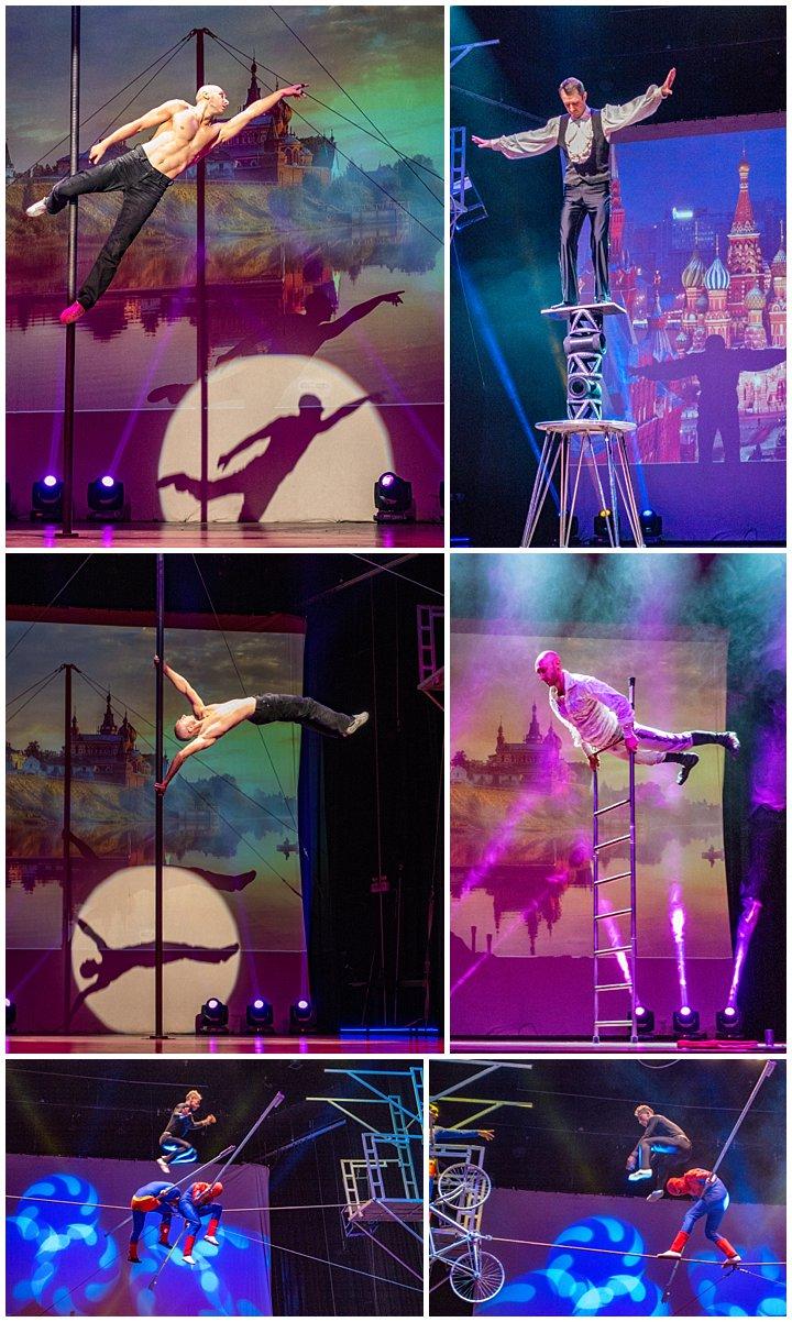 Moscow Circus 2017 in Ecuador - balance
